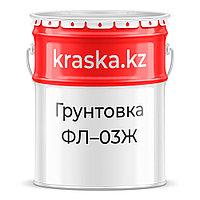 Грунтовка ФЛ-03Ж