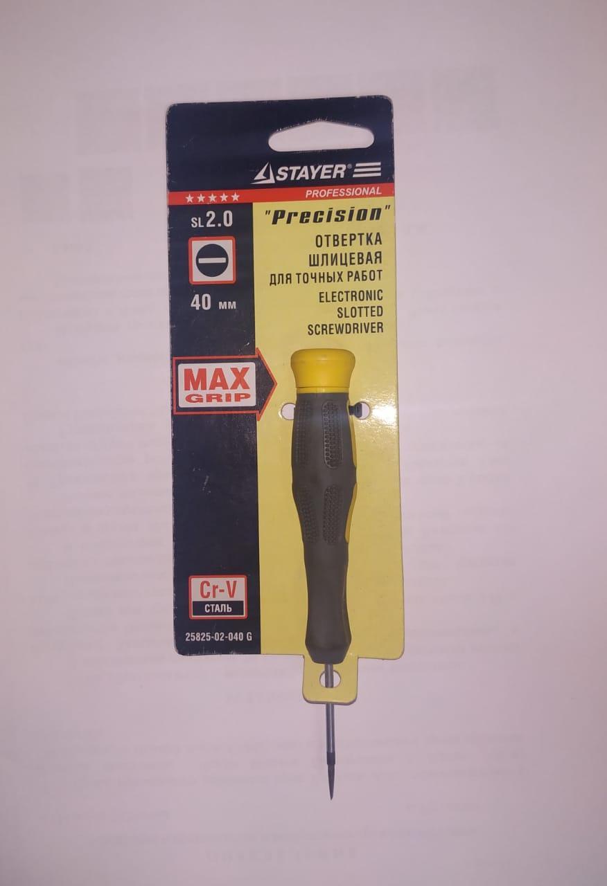 Отвертка шлицевая STAYER PROFESSIONAL MAX-GRIP для точных работ, Cr-V, двухкомп рукоятка, магнит наконечник, S