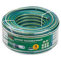 "STARTUL Шланг поливочный 1"" 25м GARDEN (ST6201-1-25)"