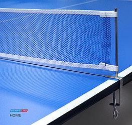 Сетка HOME для теннисного стола , крепление - фиксатор