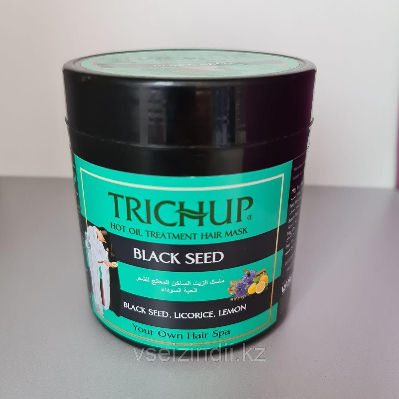 Маска для волос Тричап 500мл с горячим маслом Чёрный Тмин (Trichup Hot Oil Treatment hair mask Black Seed)