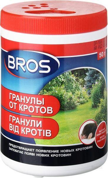 Гранулы от кротов и землероек  - Bros Брос 50г