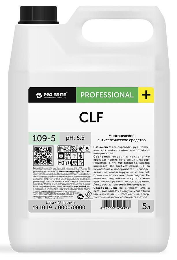 Многоцелевое антисептическое средство, дезинфекция - CLF 109-5