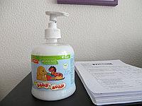 Мыло жидкое 0,5 л с дозатором Детское Baby Soap