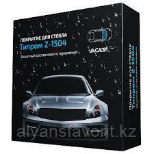 Антидождь антиснег антигрязь для автомобильных стёкол Типром Z-1504- комплек РФ