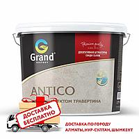 Декоративная штукатурка с эффектом травертина ANTICO 25 кг. бордо
