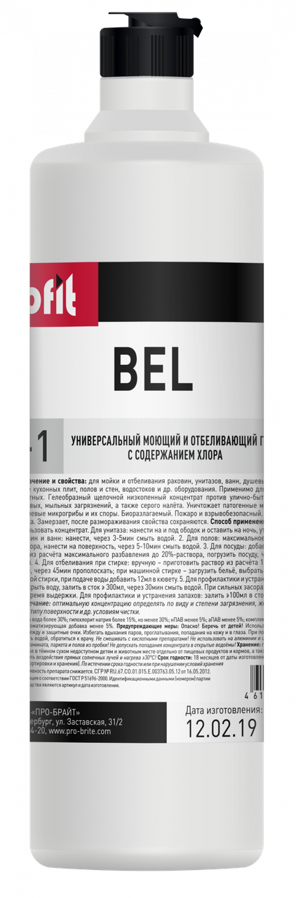 Универсальный моющий и отбеливающий гель с содержанием хлора - Bel 1л
