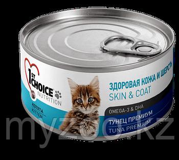 1st Choice (Фест Чойс) влажный корм для котят ТУНЕЦ 85 гр