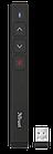 Лазерная указка/презентер Trust Sqube Ultra-slim Wireless