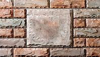 Декоративный камень (кирпич) - Греческий