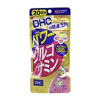 Глюкозамин 2000 (Glucosamine 2000), DHC. Лечение суставов. 120 шт на 20 дней