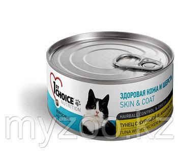 1st Choice (Фест Чойс) влажный корм для кошек ТУНЕЦ с КУРИЦЕЙ и АНАНАСОМ 85 гр
