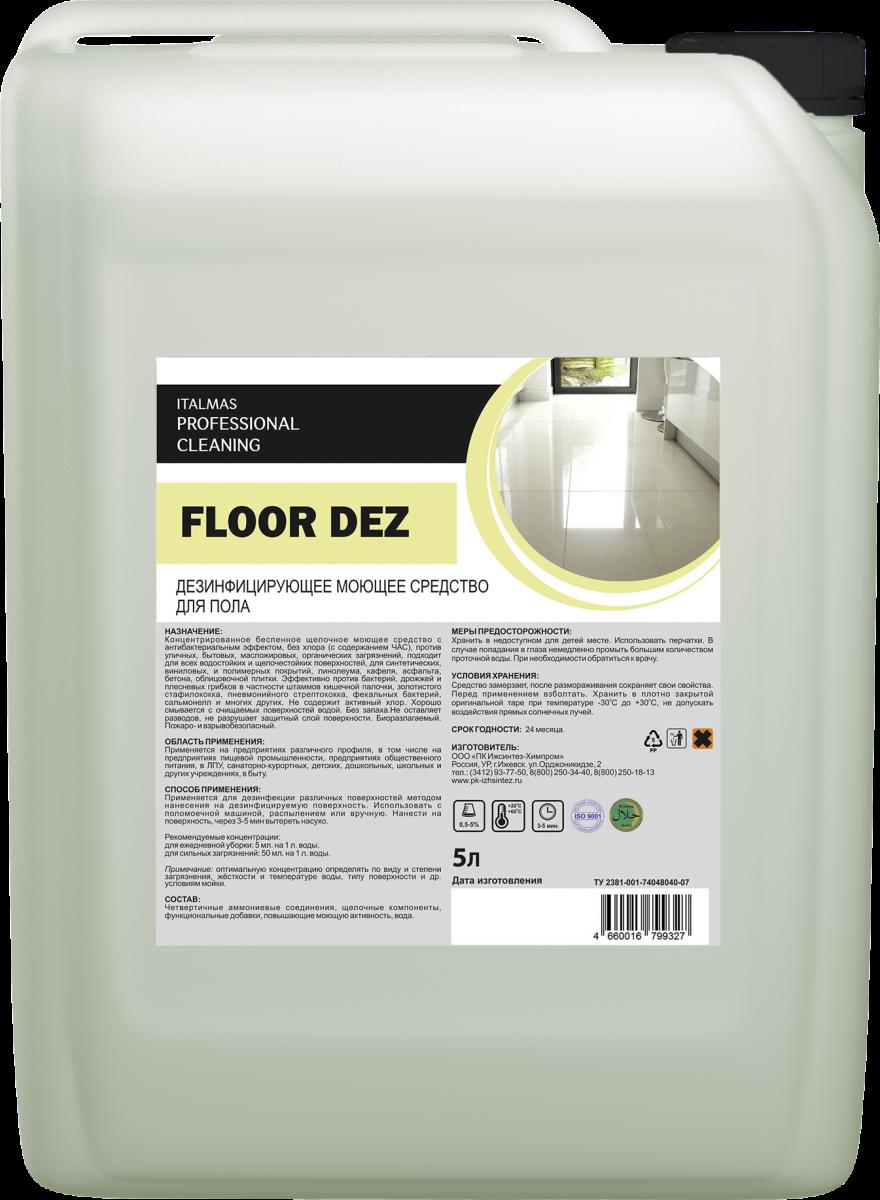 Щелочное беспенное моющее средство с дезинфицирующим эффектом для уборки полов - FLOOR DEZ  5л