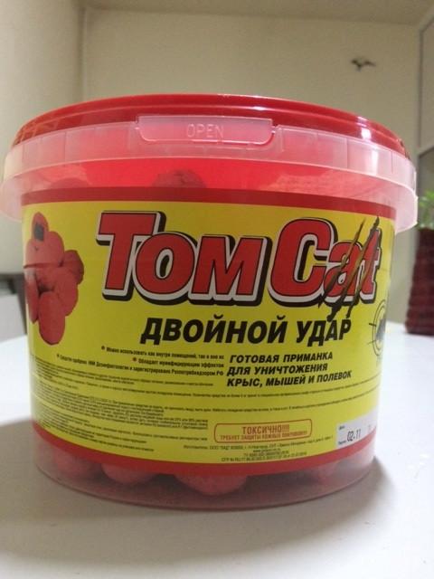 Эффективное средство от мышей,крыс Tom Cat двойной удар 1.5 кг