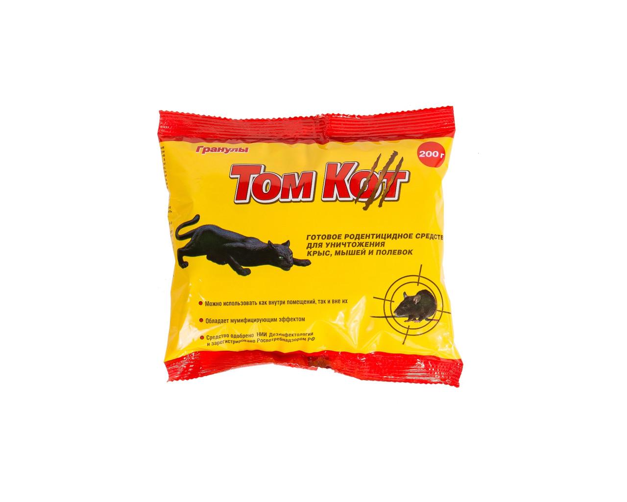 Том Кот гранулы от крыс и мышей 200 гр