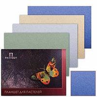 Планшет для пастели А2 20л PALAZZO (420*594) внутренний блок бумага тонированная в 4 цв. арт.ПБ/А2