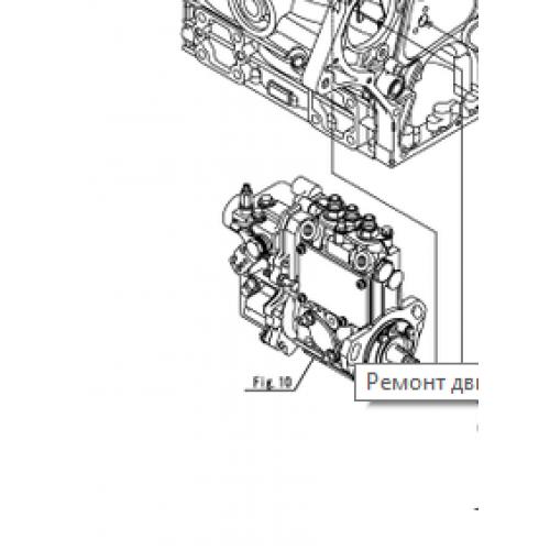 Насос топливный высокого давления (ТНВД) Isuzu 10PE1