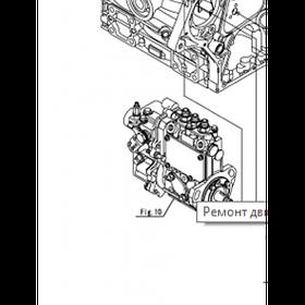 Насос топливный высокого давления (ТНВД) Isuzu 6VD1