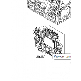 Насос топливный высокого давления (ТНВД) Isuzu C190