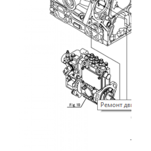 Насос топливный высокого давления (ТНВД) Isuzu 6BD1