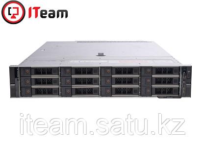 Сервер Dell R540 2U/1x Silver 4210 2,2GHz/16Gb/1x600Gb