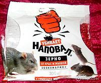 Зерна от крыс и мышей Наповал