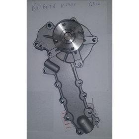 Насос водяной Kubota V2403 без трубки