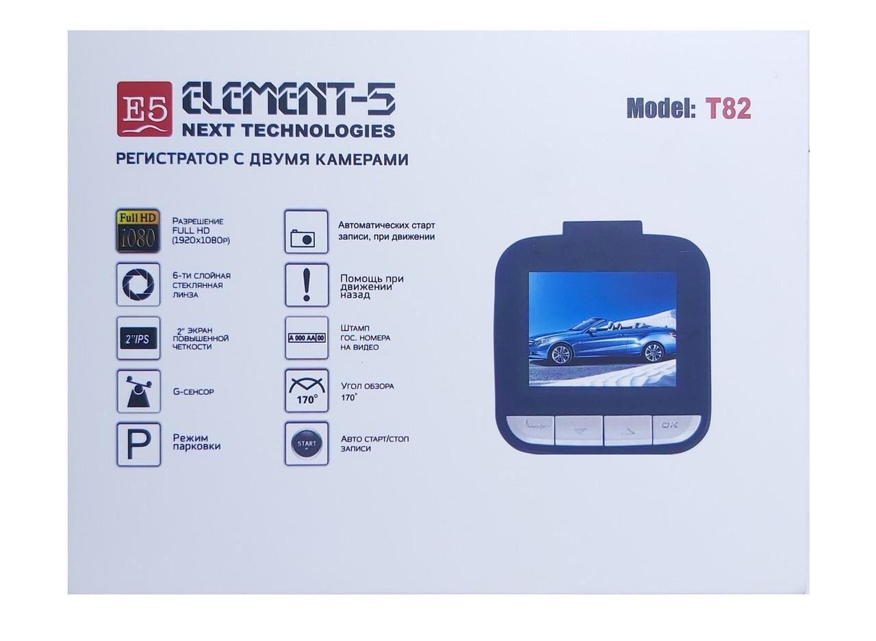 Видеорегистратор ELEMENT-5 T-82