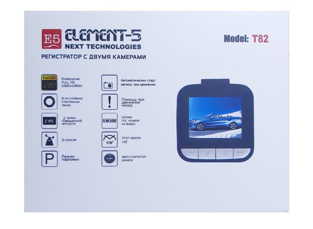 Видеорегистратор ELEMENT-5 T-82, фото 2