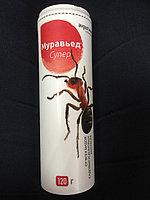 От всех видов садовых и домовых муравьев Муравьед супер 240гр