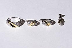Женский серебряный комплект (набор) со вставками фианитов. Вес: 9,6, размер: 17, покрытие родий, анг