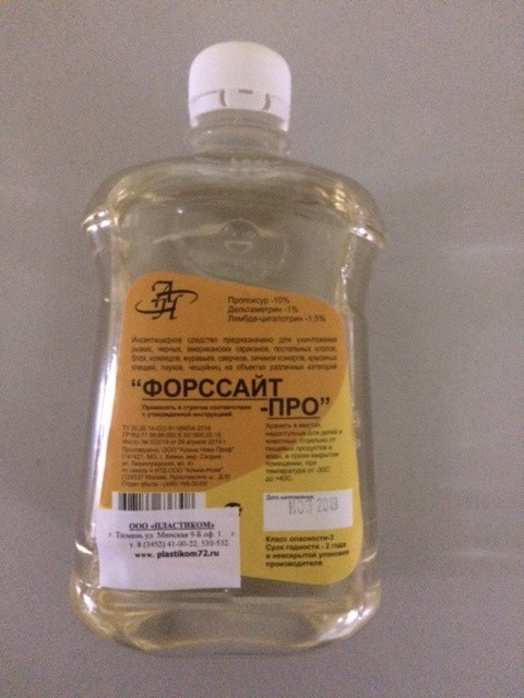 Средство инсектицидное Форссайт-Про, концентрат от тараканов 500 мл