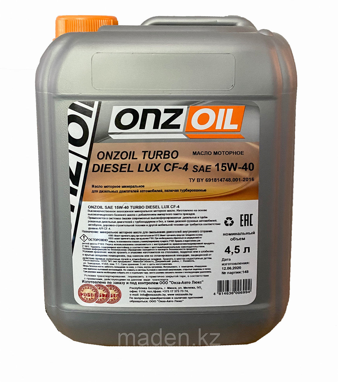 Моторное масло ONZOIL 15W40 Turbo Disel LUX CF-4 4,5л