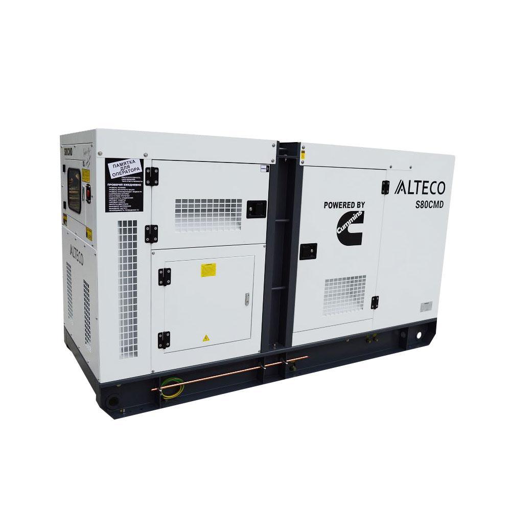 Дизельный генератор ALTECO S110 CMD