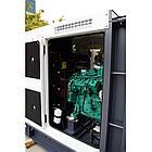 Дизельный генератор ALTECO S110 CMD , фото 10