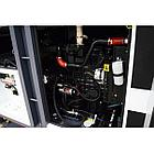 Дизельный генератор ALTECO S200 WKD , фото 9