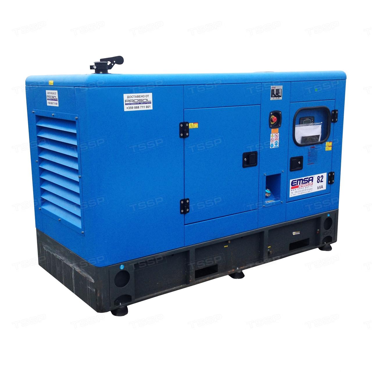 Дизельный генератор EMSA EN22 (16кВт)