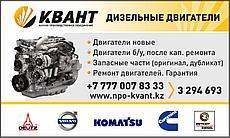 Дизельные двигатели Deutz TCD 2011, TCD 2012, TCD 2013, TCD 2015, TCD 2.9 L4, TCD 3.6 L4, TCD 4.1 L 4, Алматы