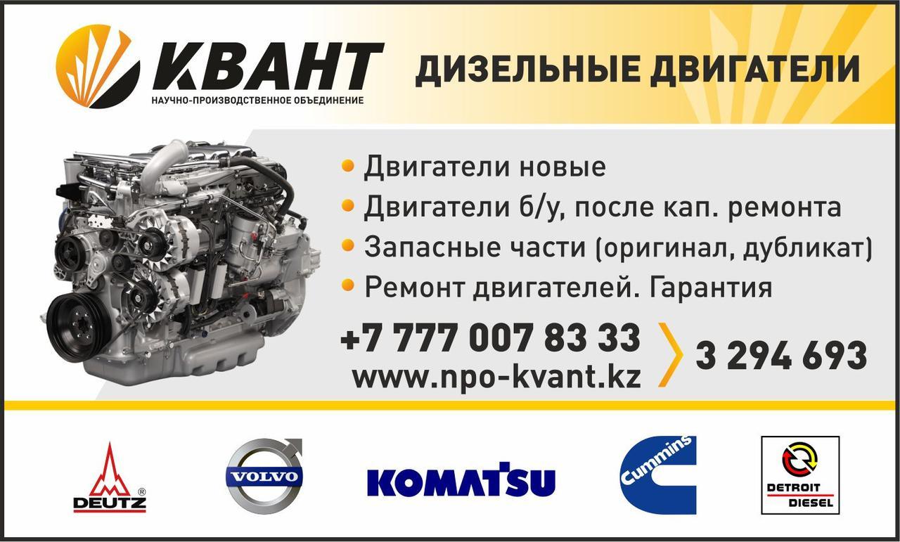 Дизельные двигатели Deutz TCD 6.1 L6, TCD 7,8 L6, TCD 12.0 V6, TCD 16.0 V8, TCD 4.1/6.1, TCD 12.0/16.0, Алматы