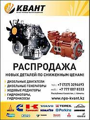 Запасные части для дизельных двигателей Deutz, Алматы