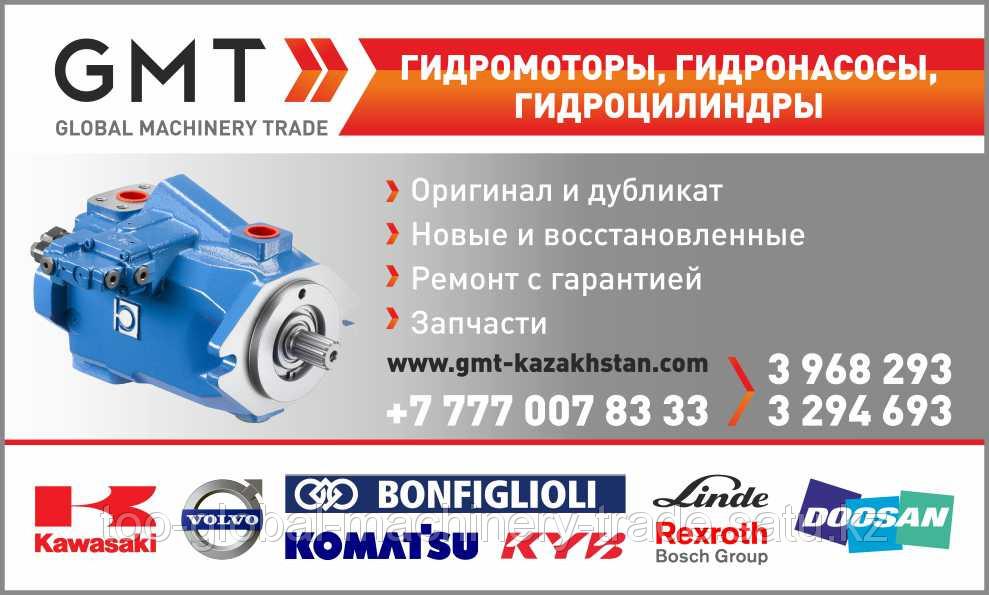 Гидромоторы на промышленное оборудование и спецтехнику.