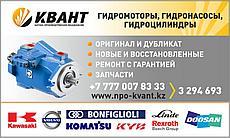 Гидронасос Kawasaki K3V63DT, K3V112DT, K3V140DT, K3V180DT