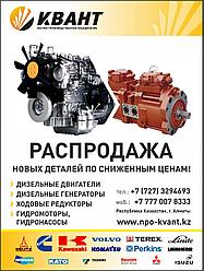 Двигатель Iveco F4GE9684A*J602, F4GE9684B, F4GE9684C, F4GE9684D, F4GE9684D*J601, F4GE9684D*J602, F4GE9684E