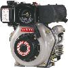 Двигатель Yanmar L48N, Yanmar L70W, Yanmar L70N, Yanmar L100W, Yanmar L100N, фото 4