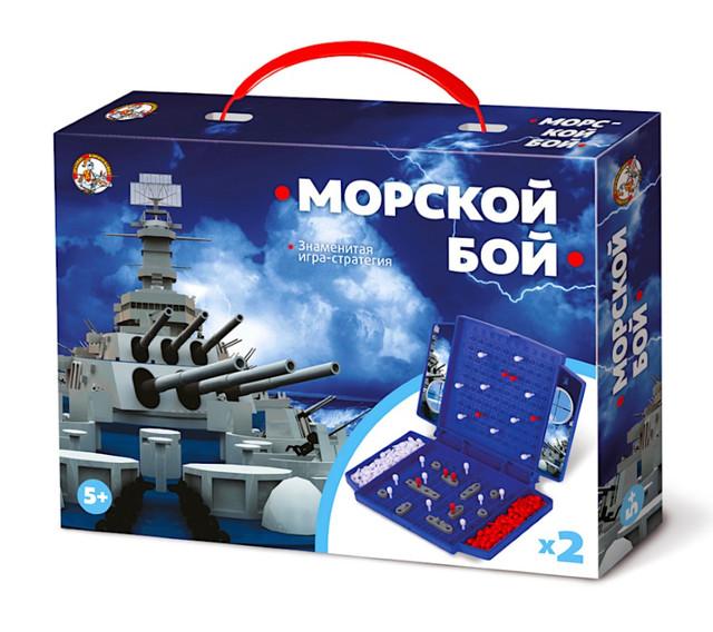 Морские и танковые бои
