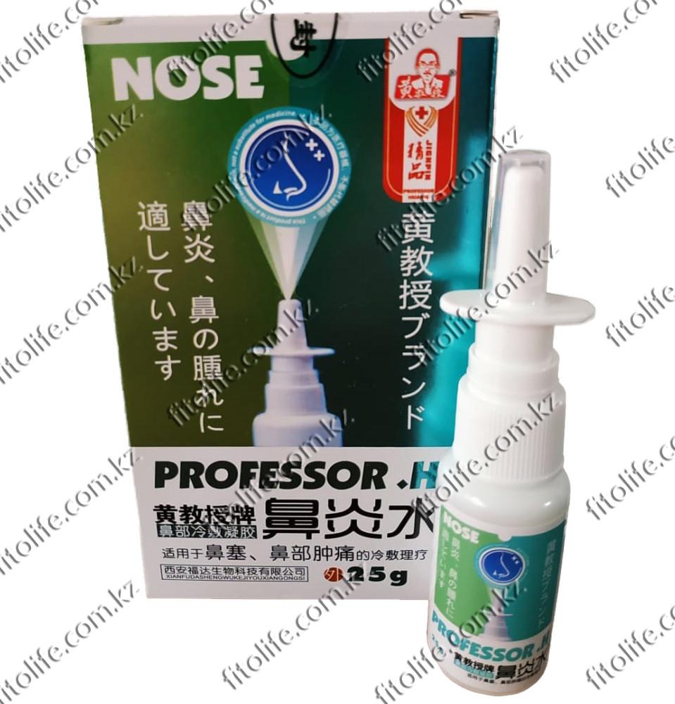 Капли-спрей для носа Professor.H