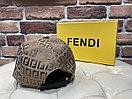 Кепка-бейсболка Fendi (0158), фото 4