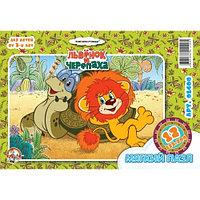 Мягкие пазлы на 12 элементов в пакете «Львенок и черепаха»