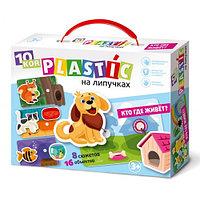 Пластик на липучках «Кто где живет?»