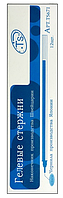 Паста гелевая синяя (цена за 10шт)